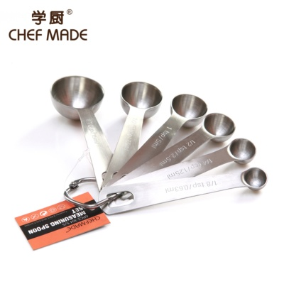 Chefmrde 6Pcs 304 S/S Measuring Spoon Set 0.63/1.25/2.5/5/7.5/15ml