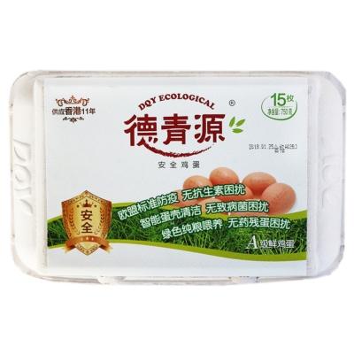 Dqy Eggs 15ct