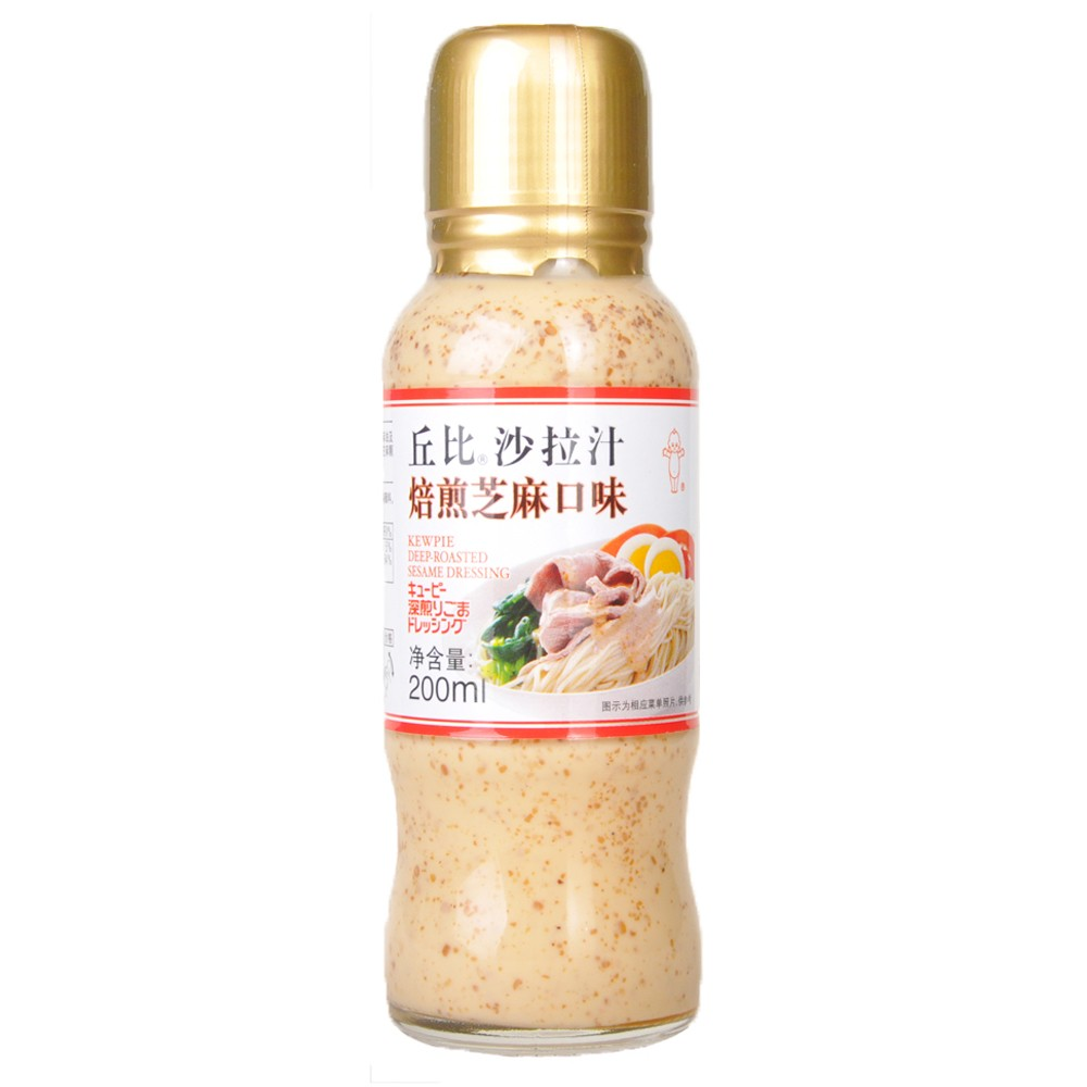 Kewpie Deep-Roasted Sesame Dresssing 200ml