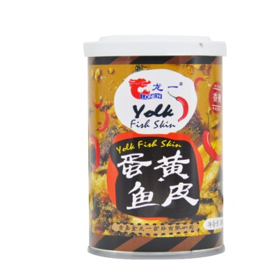 Yolk Fish Skin (Spicy) 30g