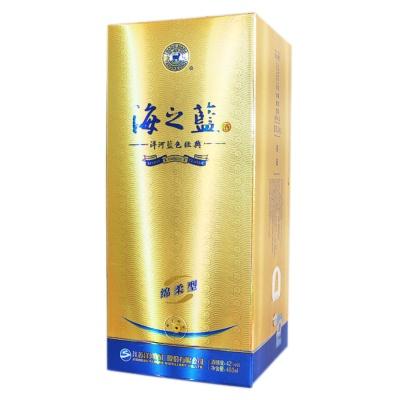 Yanghe Haizhilan Liquor(42°) 480ml