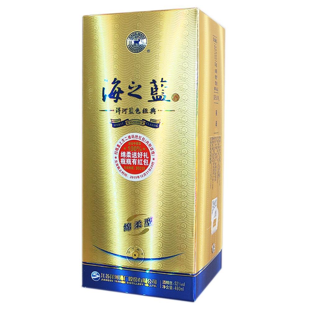 Yanghe Haizhilan Liquor (52°) 480ml
