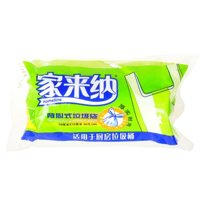 Homeline Tie Handle Garbage Bags 50*72cm 30pcs