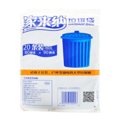 Homeline Garbage Bages 20pcs