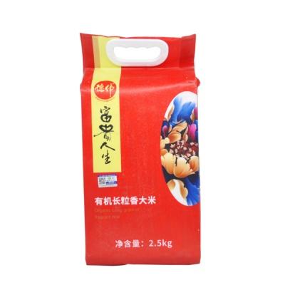 De Wei Organic Long Gain Of Fragrant Rice 2.5kg