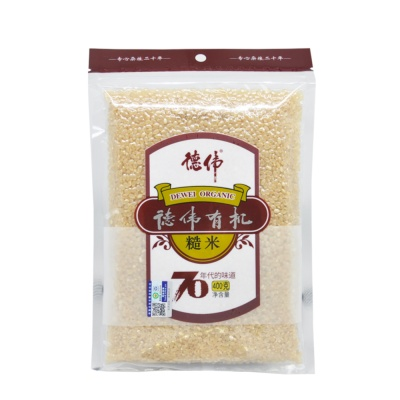 De Wei Organic Brown Rice 400g
