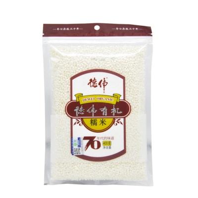 De Wei Organic Glutinous Rice 400g