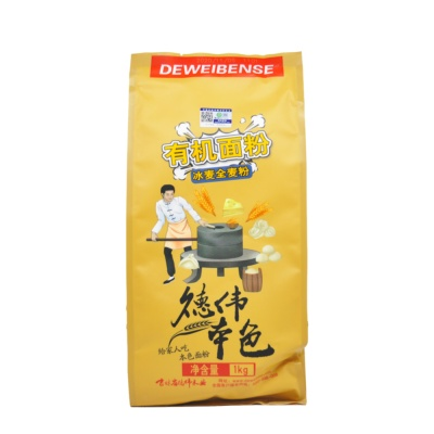 De Wei Organic Whole Wheat Flour 1kg