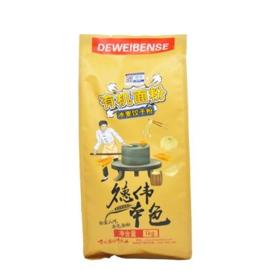 De Wei Organic Dumpling Flour 1kg