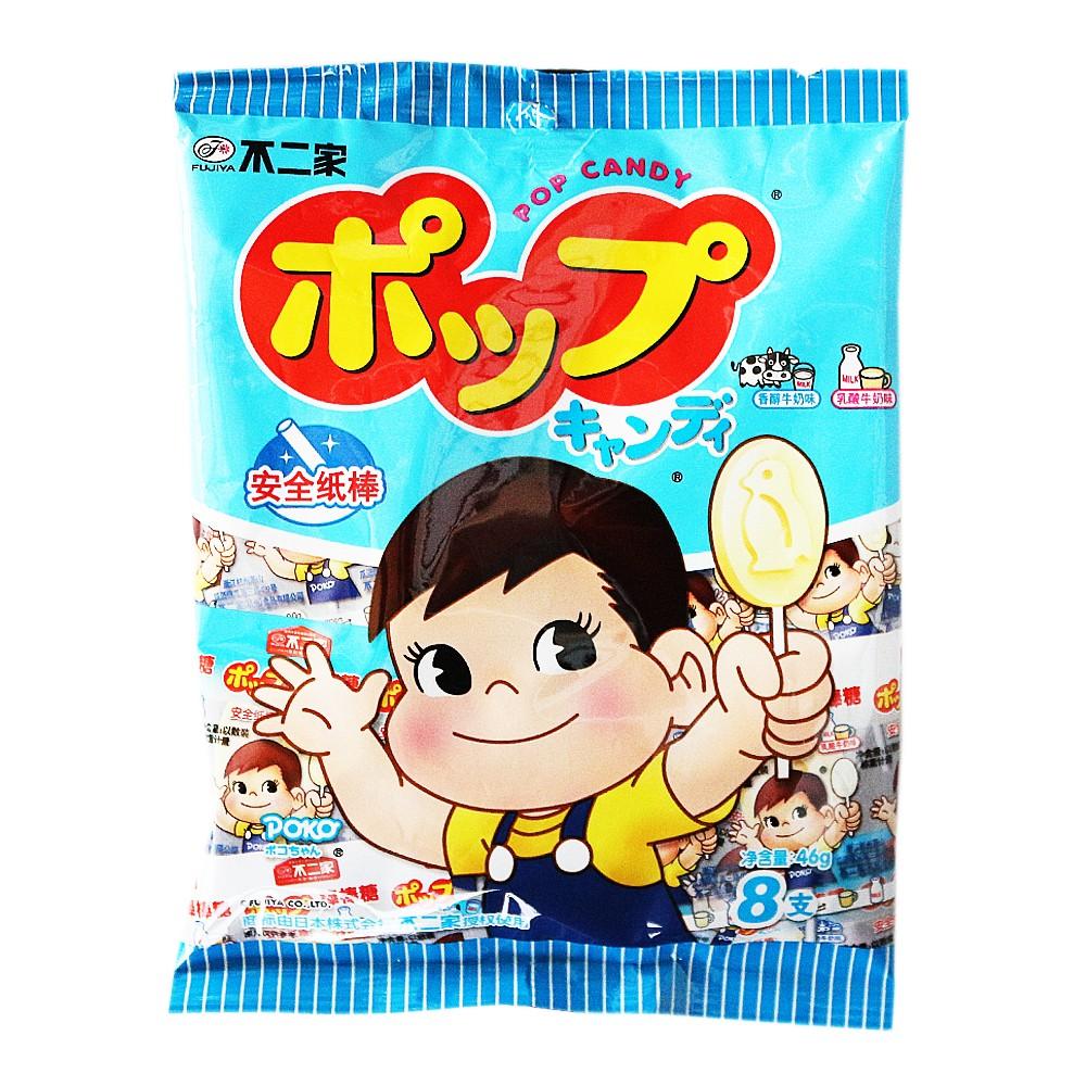 Fujiya Pop Candy(Sweet Milk + Lactose Milk) 50g