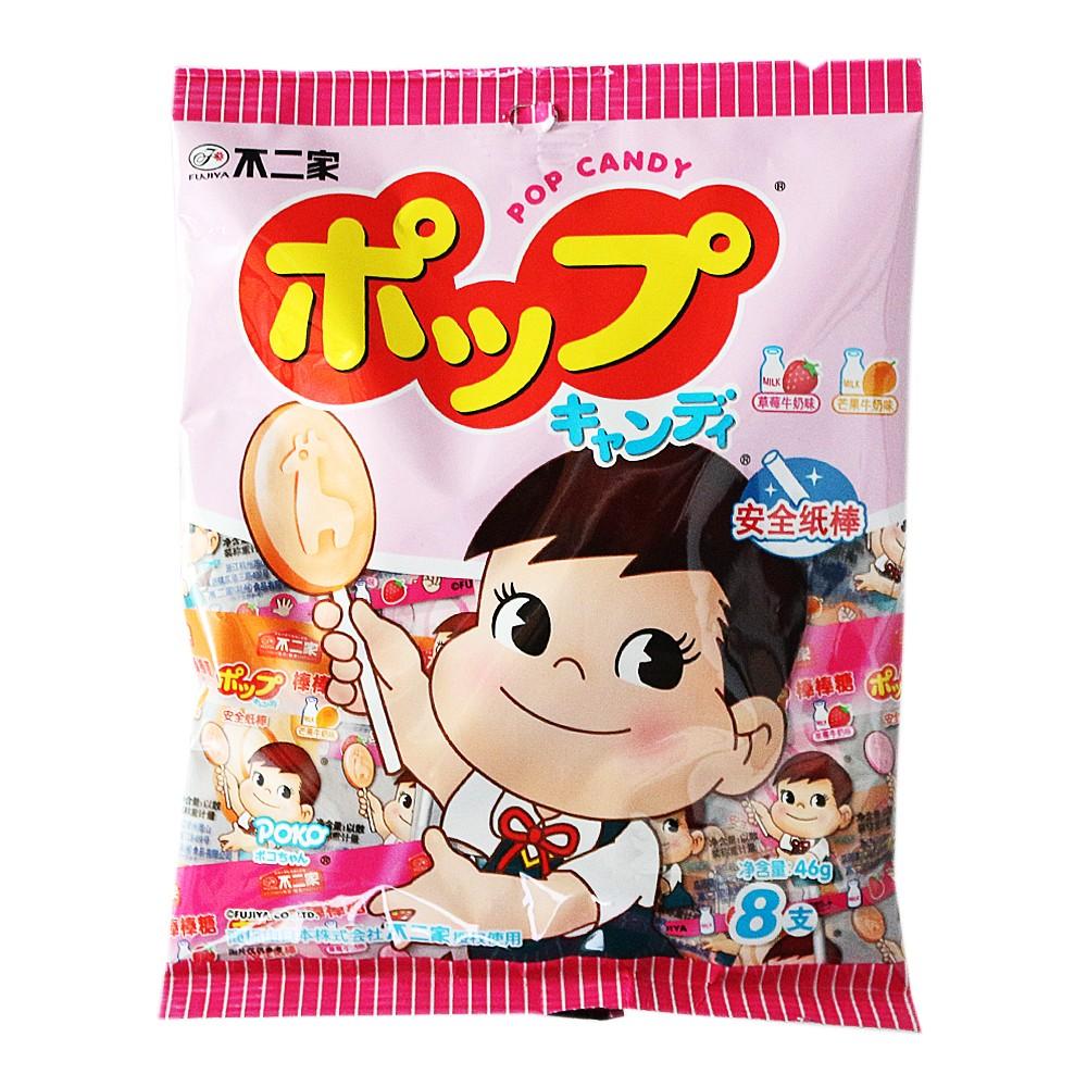 Fujiya Pop Candy(Strawberry Milk + Mango Milk) 46g