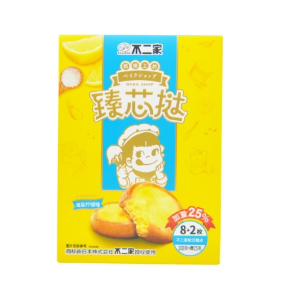Fujiya Cake With Filling (Sea Salt%Lemon Flavor) 100g