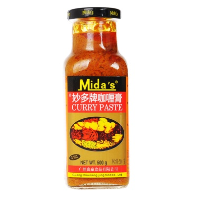 Mida's Curry Paste 600g