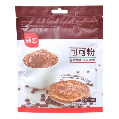 Zhanyi Cocoa Powder 100g