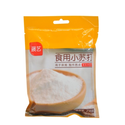 (Soda Powder) 250g