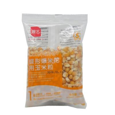 展艺蝶形爆米花用玉米粒 100g