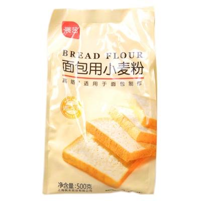 Zhanyi Pastry Flour 500g