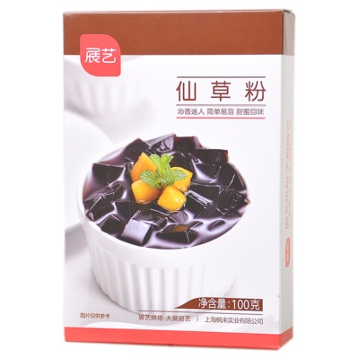 Zhanyi Magic Herb Powder 100g