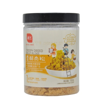 Crispy Dried Meat Floss 100g