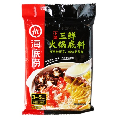 (hot pot bottom material) 110g