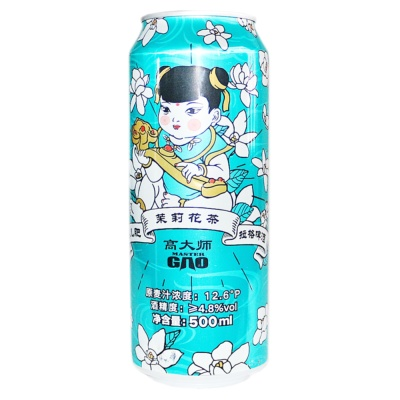 Baby Jasmine Tea Beer 500ml