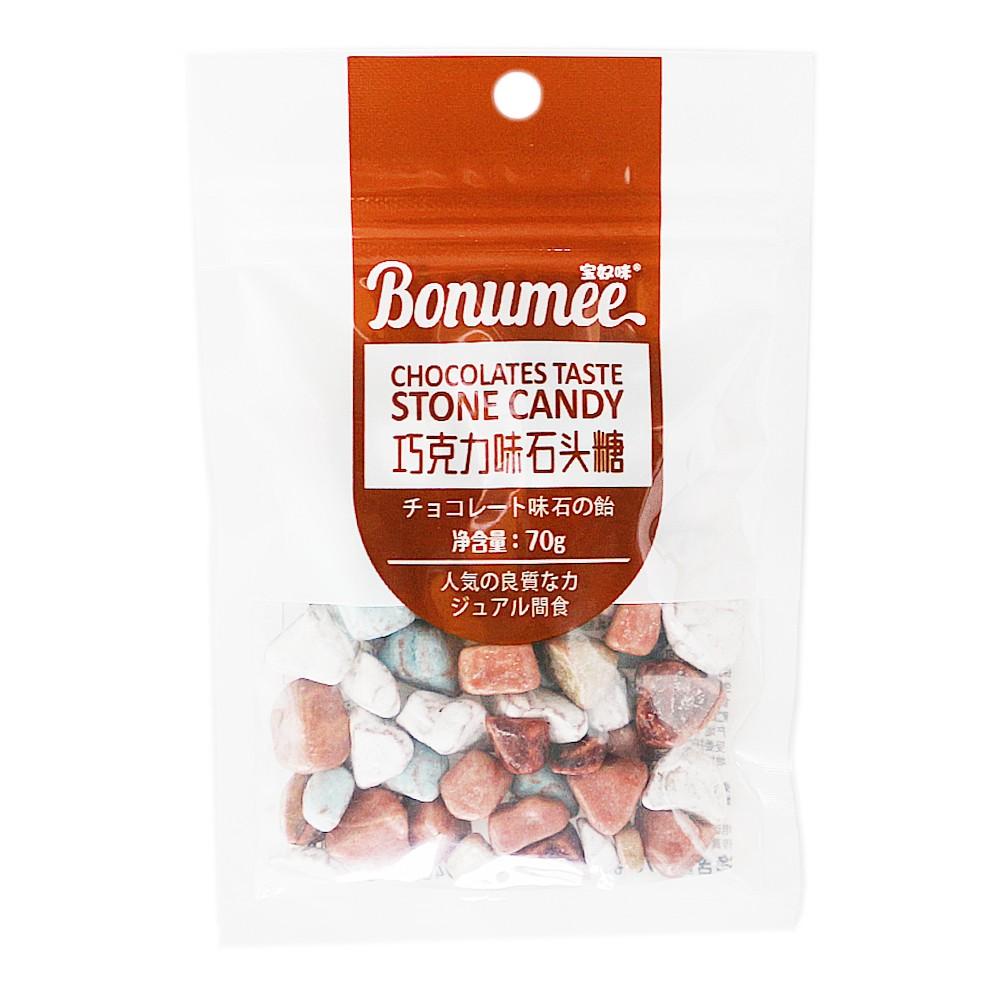 Bonumee Chocolates Taste Stone Candy 70g