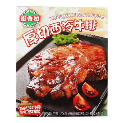 Cxc Thick Cut Sirloin Steak 175g