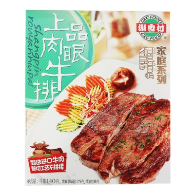 Cxc Ribeye Steak 140g