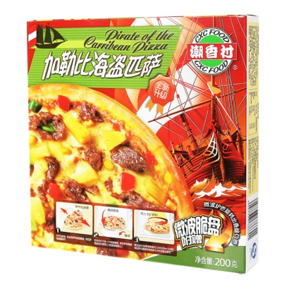 Cxc Pirates Of The Caribbean Pizza 200g