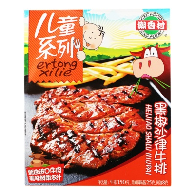 Cxc Salad Steak 150g
