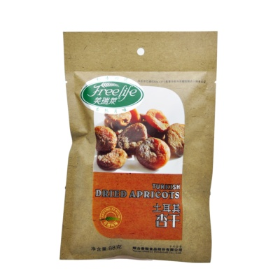 Freelife Turkish Dried Apricots 88g