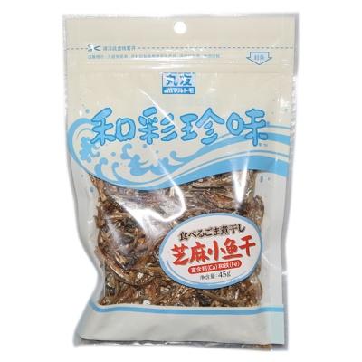 Marutomo Sesame Dried Fish 45g