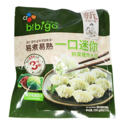 Bibigo Fresh Vegetables Pork Dumplings 250g