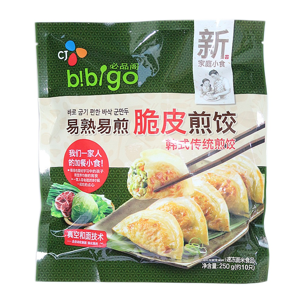 Bibigo Korean Traditional Fried Dumplings 250g