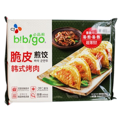 Bibigo Korean Grilled Meat Fried Dumplings 640g