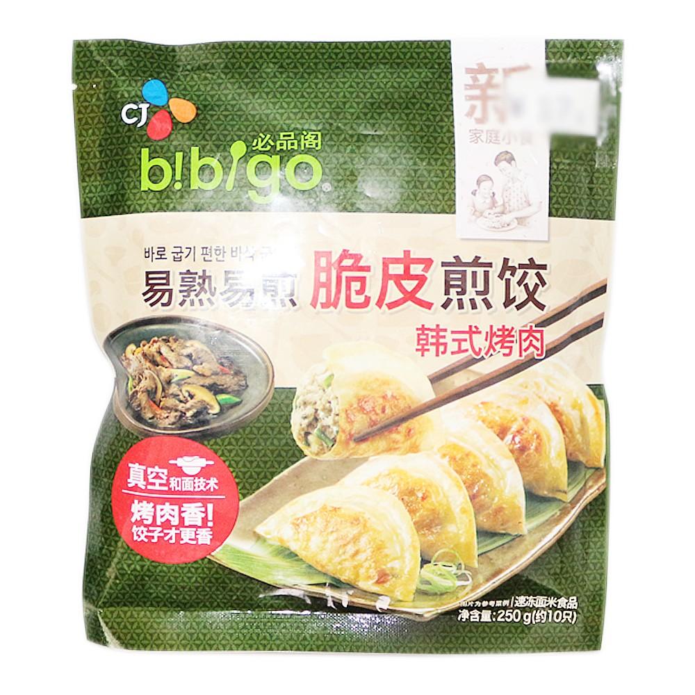 Bibigo Fried Dumplings(Korean Barbecue) 250g