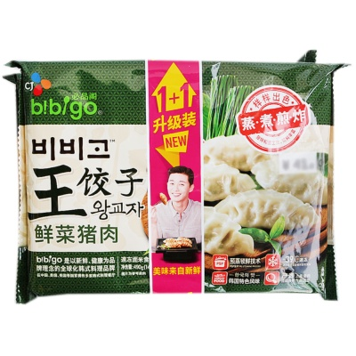 Bibigo Fresh Vegetables Pork Dumplings 490*2