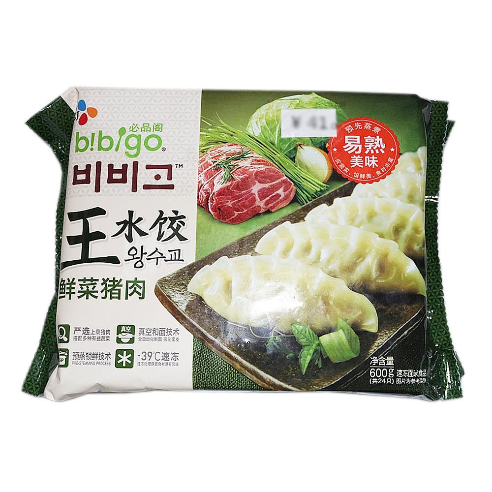 Bibigo Dumplings(Fresh Vegetables Pork) 600g