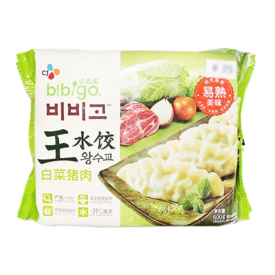 Bibigo Dumplings(Chinese Cabbage Pork) 600g