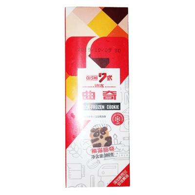 Qishi Frozen Cookies (Panda) 380g