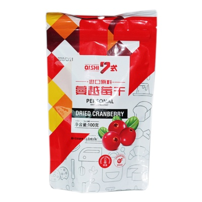 Qishi Dried Cranberries 100g