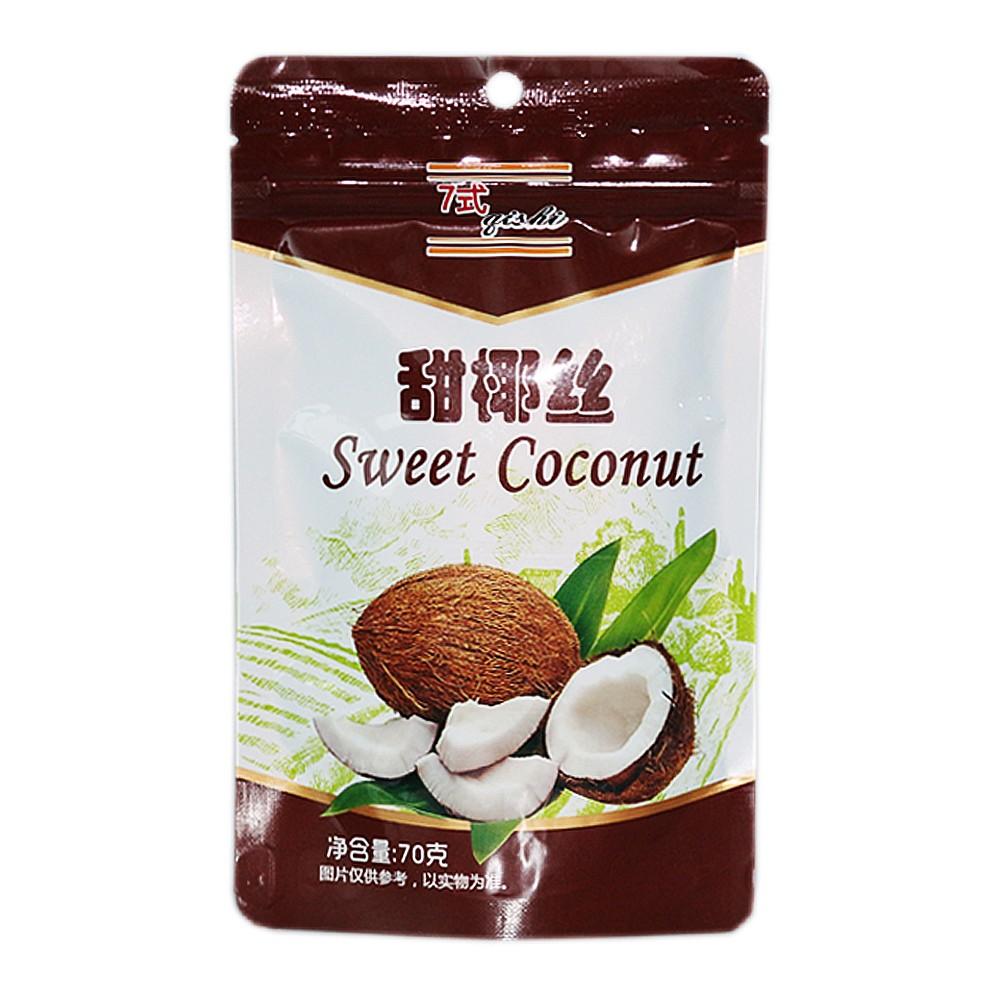 七式甜椰丝(进口原料) 70g