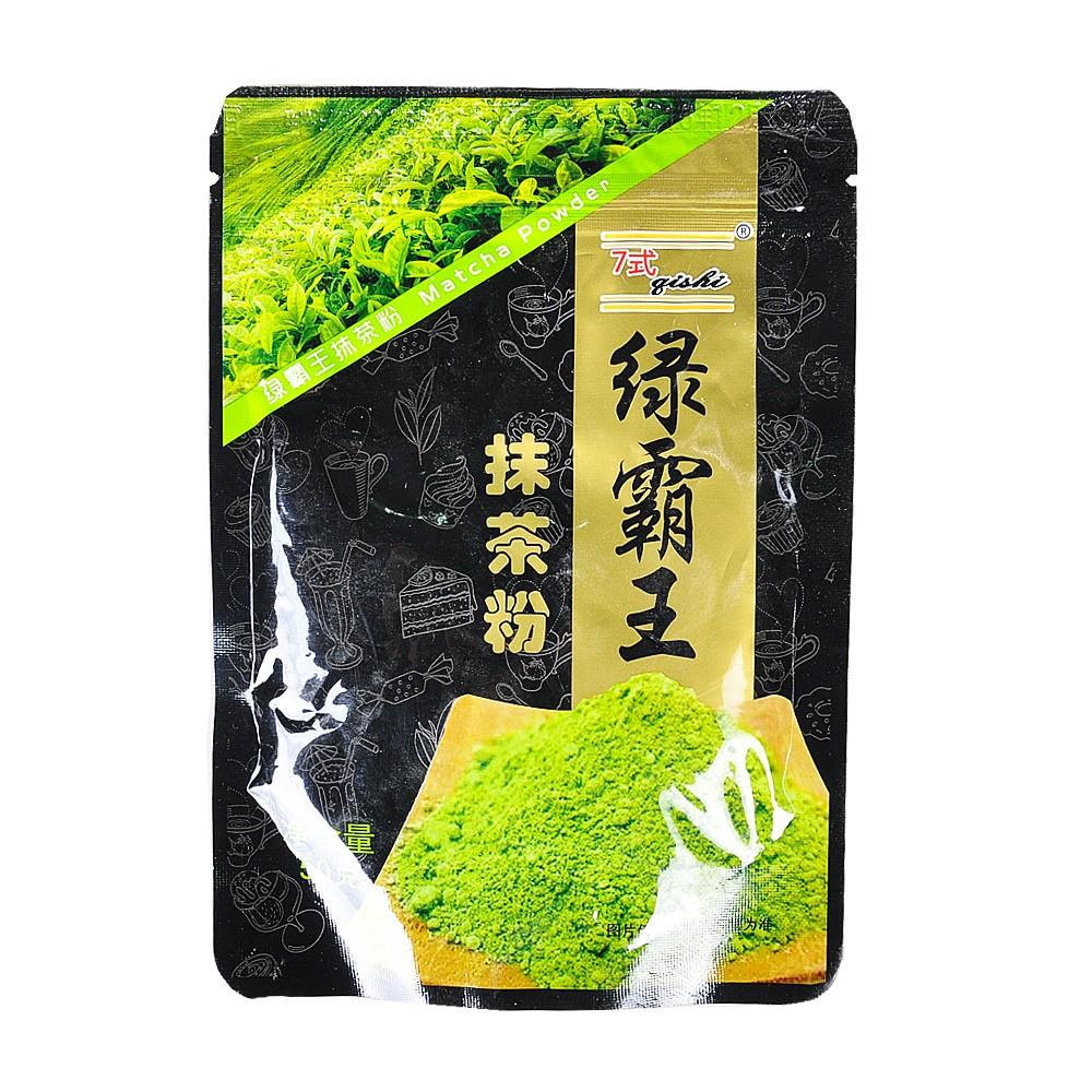 七式绿霸王抹茶粉 50g
