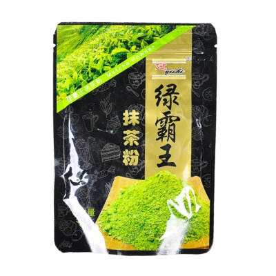 Qishi Matcha Powder 50g
