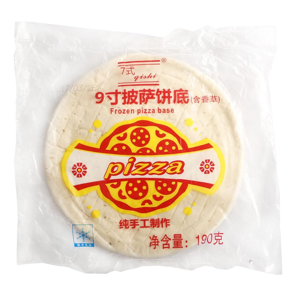 七式9寸经典披萨饼底(含香草) 190g