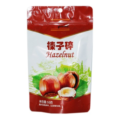 Qishi Shredded Hazelnut 50g