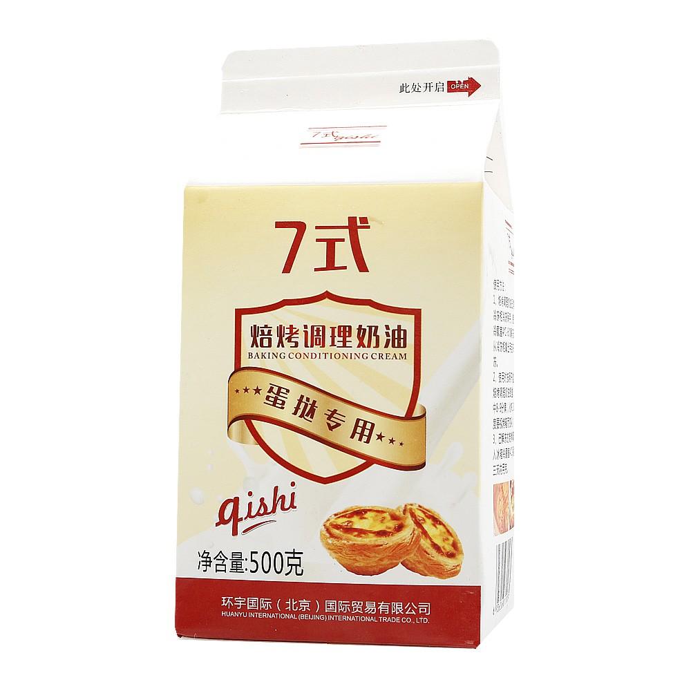 七式烘烤调理奶油 500g