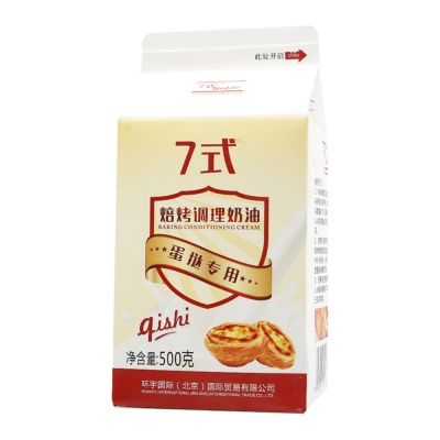Qishi Baking Conditioning Cream 500g