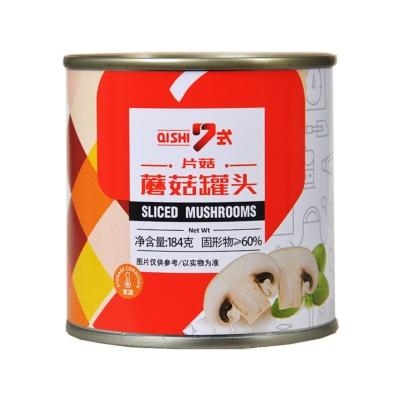 Qishi Sliced Mushrooms 184g
