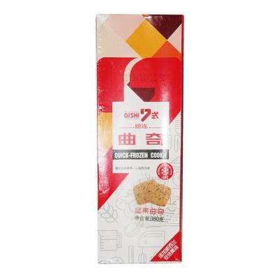 Qishi Frozen Chocolate Nut Cookies 380g